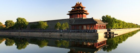 Voos para Pequim