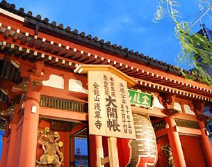 Vuelos a Tokio, Japón