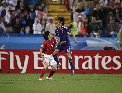 Asian Football Confederation