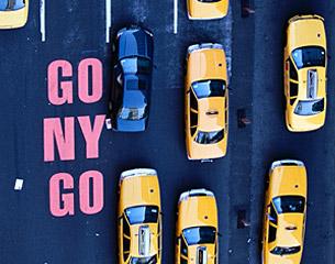 الرحلات إلى نيويورك