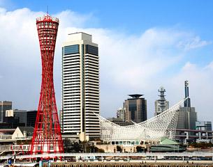 Flights to Osaka, Japan