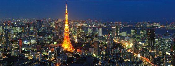 Vôos para Tóquio