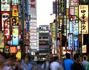 Voos para Tóquio, Japão
