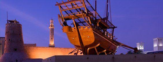 Dubai history