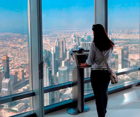 At the Top, Burj Khalifa Experience