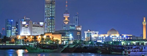 Vols à destination du Koweït