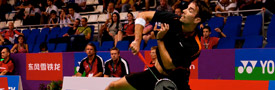 Yonex BWF World Badminton Championship 2011