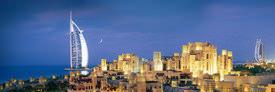 Ανακαλύψτε το Ντουμπάι