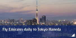 Fly Emirates daily to Tokyo Haneda