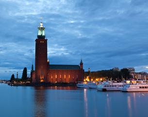 الرحلات إلى ستوكهولم، السويد