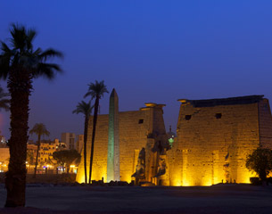 Flights to Cairo, Egypt