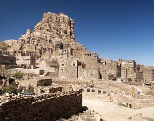 Flights to Sana'a, Yemen