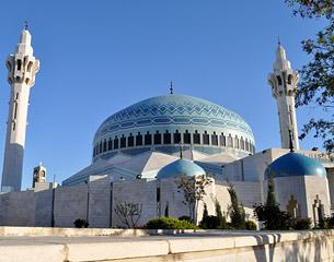 Vuelos a Ammán, Jordania