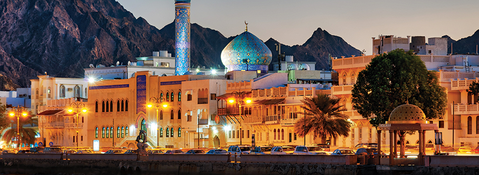 Oman: Rocked in the cradle of scent | Open Skies Article