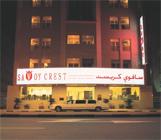 Hôtel appartements Savoy Crest