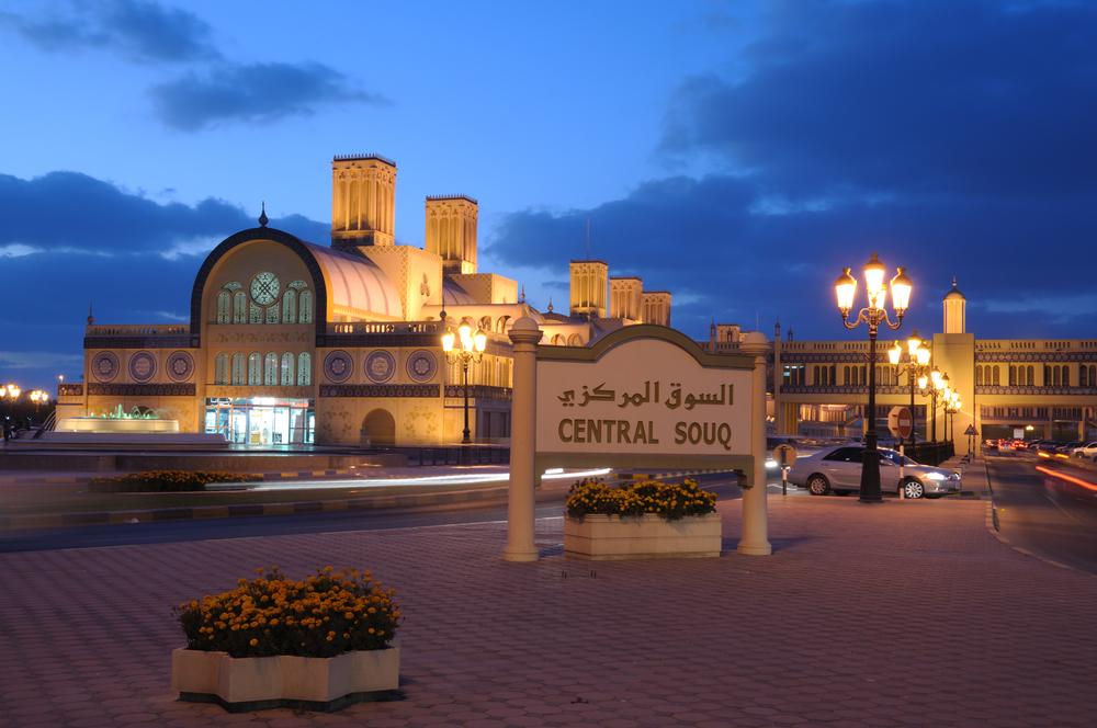中央市集 (Central Market)