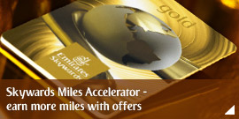 Skywards Mileage Accelerator - earn more miles with offers