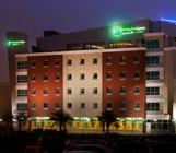 هوليداي إن إكسبريس مدينة دبي للإنترنت