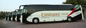 無料シャトルバス・サービス