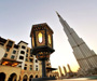 대표적인 두바이 건축물
