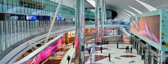 에미레이트 항공 전용 제3터미널