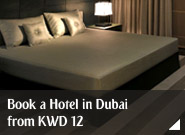 Book a hotel in Dubai from KWD 12