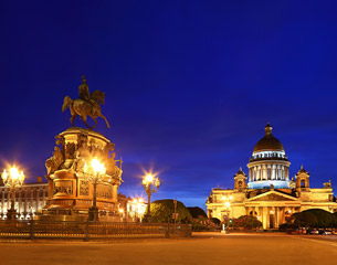 Flights to St. Petersburg, Russia