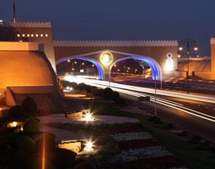 Vols à destination de Mascate, Oman
