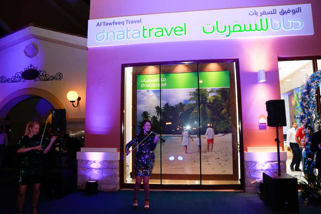 dnata Travel hub Doha