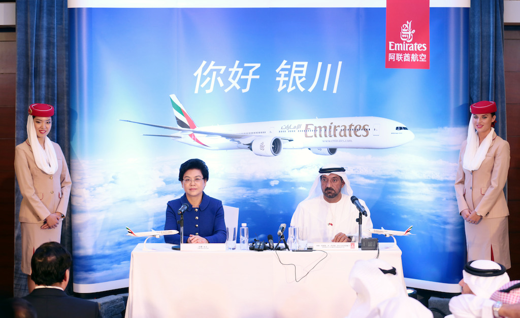 The press conference was led by His Highness Sheikh Ahmed bin Saeed Al Maktoum, Chairman and Chief Executive of Emirates and Mrs. Liu Hui, Chairman of Ningxia Hui Autonomous Region