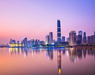 Vuelos a Cantón, China