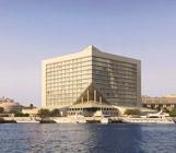 Sheraton Dubai Creek Hotel & Towers
