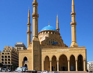 Flights to Beirut, Lebanon