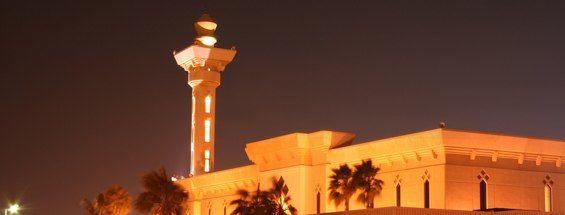 Flights to Dammam