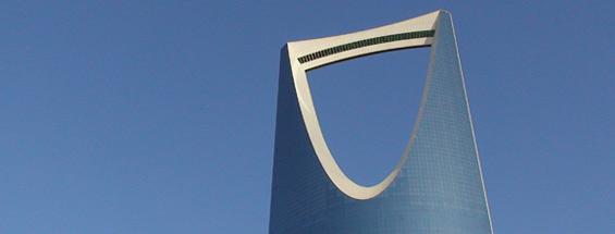 Flights to Riyadh