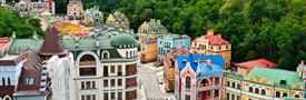 كييف، أوكرانيا