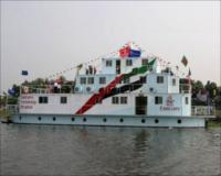 The Emirates Friendship Hospital Boat, Bangladesh