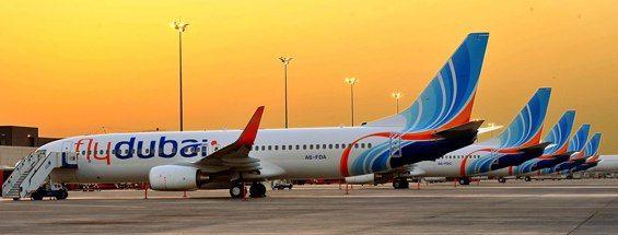Стыковочные рейсы flydubai
