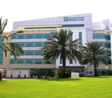 Отель Holiday Inn Express Dubai International Airport
