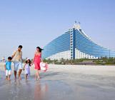Отель Jumeirah Beach