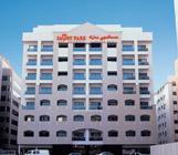 Отель Savoy Park Hotel Apartments