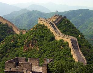 Flights to Beijing, China
