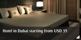 Hotel in Dubai starting from USD 55