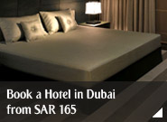 Book a Hotel in Dubai from SAR 165