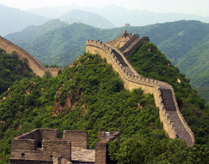 Vols vers Pékin, Chine