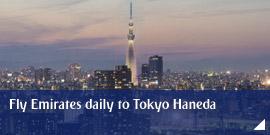 Fly Emirates daily to Tokyo Haneda