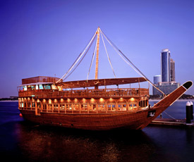 The Dhow
