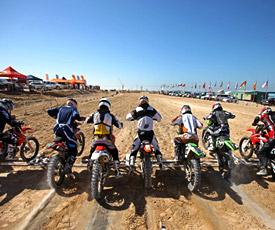 Al Badayer Motorcycle Rental