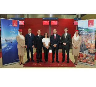 Emirates Launches Daily Flight to Bologna